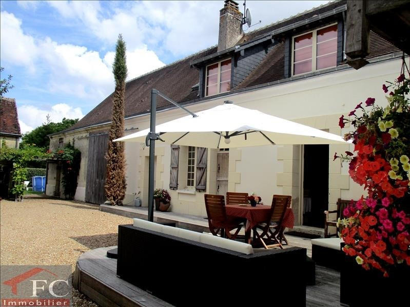 Vente maison / villa Montoire sur le loir 223650€ - Photo 1