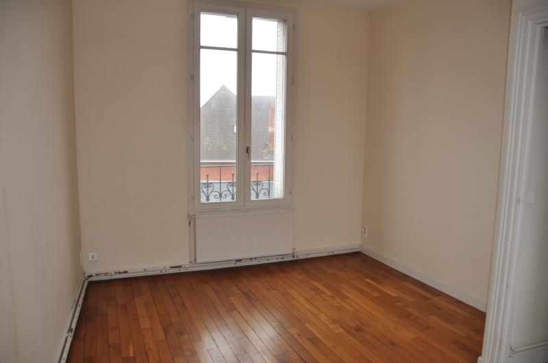 Vente appartement Soissons 61000€ - Photo 2
