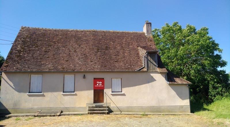 Vente maison / villa Lavardin 95000€ - Photo 1