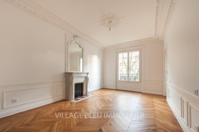 Location appartement Paris 13ème 3150€ CC - Photo 2