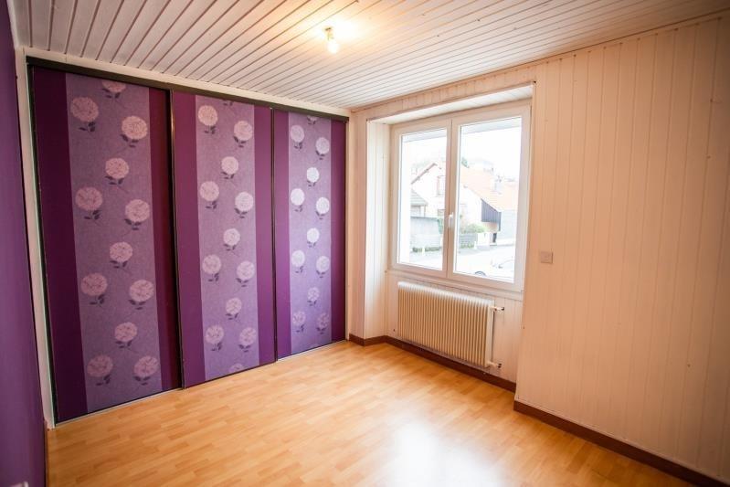 Vente appartement Besancon 94000€ - Photo 5