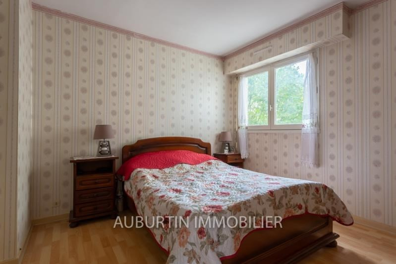 Vente appartement Aubervilliers 300 000€ - Photo 4