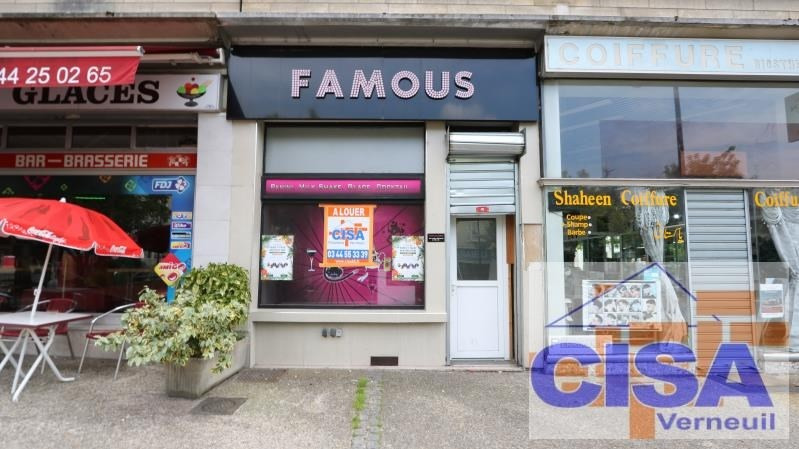 Location local commercial Creil 100€ HT/HC - Photo 3