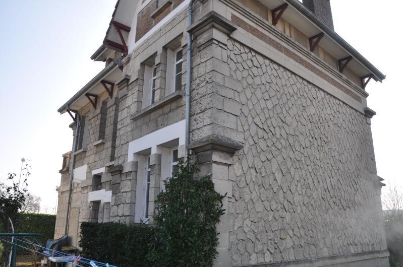 Vente maison / villa Soissons 299000€ - Photo 1