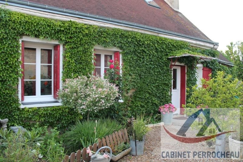Vente maison / villa La chartre sur le loir 75000€ - Photo 4