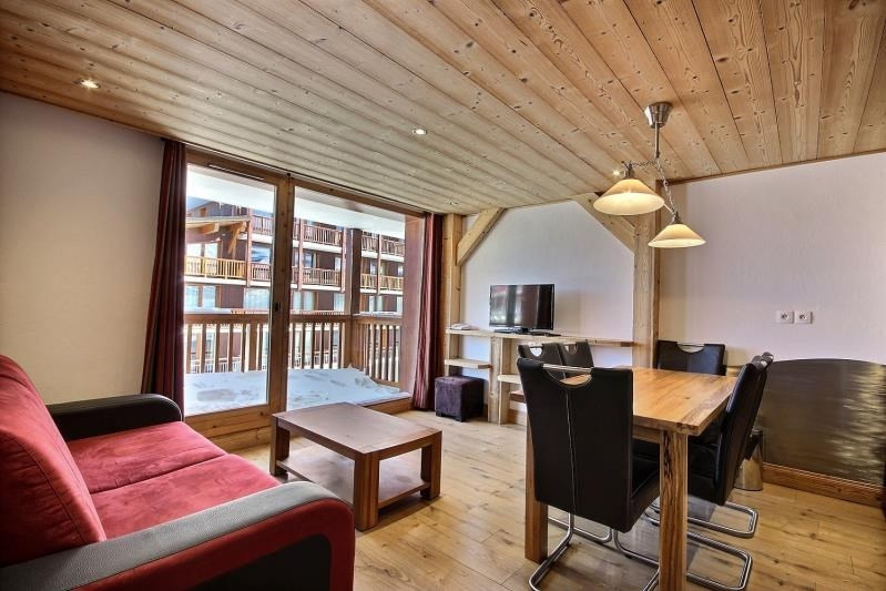 Vente de prestige appartement Les arcs 230 000€ - Photo 1