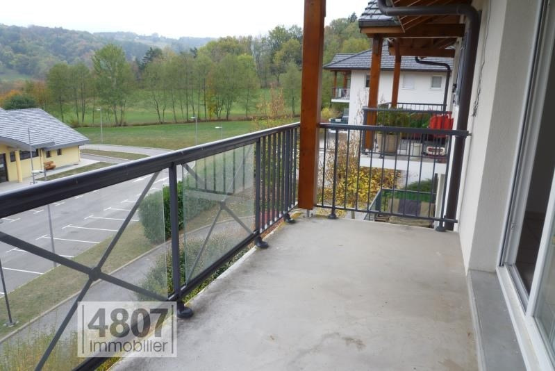Vente appartement La muraz 245 000€ - Photo 1