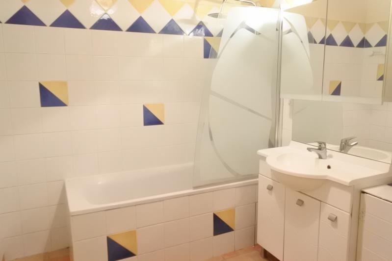 Location appartement Bourg de peage 600€ CC - Photo 5