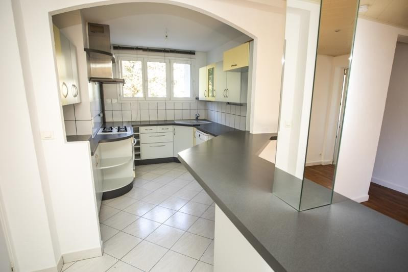 Sale apartment Besancon 119 500€ - Picture 5