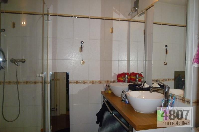 Vente appartement Annemasse 175000€ - Photo 3