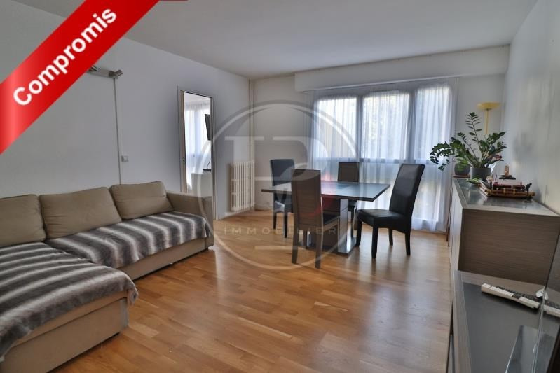 Sale apartment Mareil marly 265000€ - Picture 1