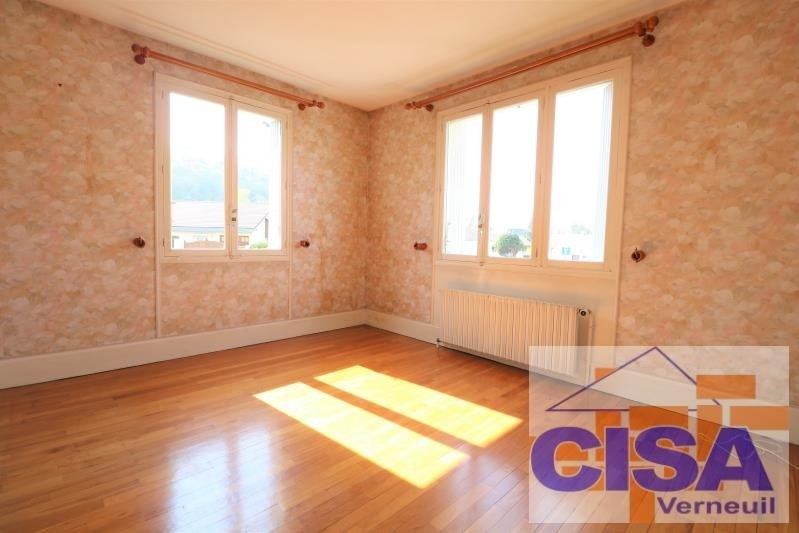 Vente maison / villa Les ageux 248 000€ - Photo 7
