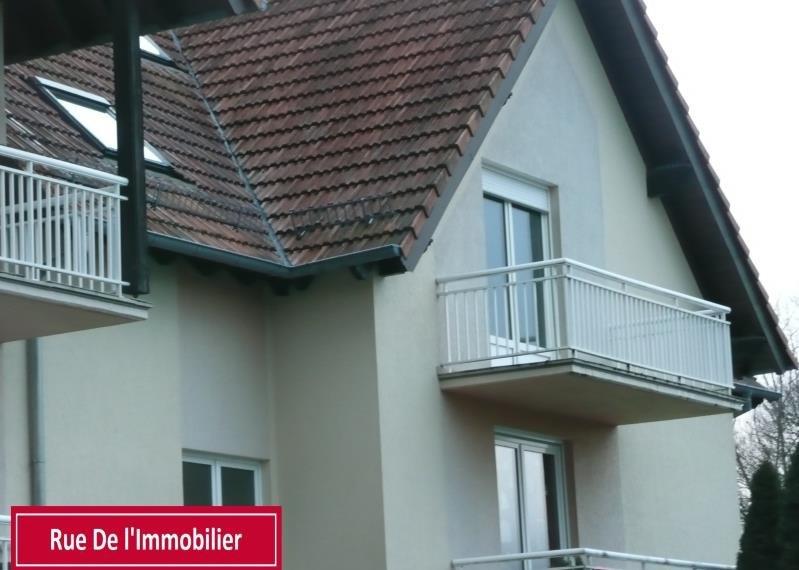 Vente appartement Soultz sous foret 131650€ - Photo 4