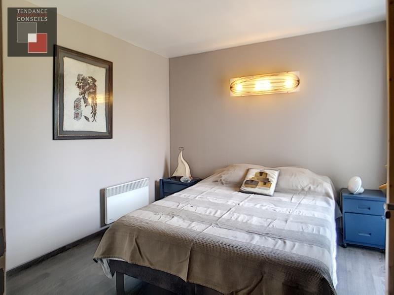 Vente appartement Villefranche sur saone 170000€ - Photo 7