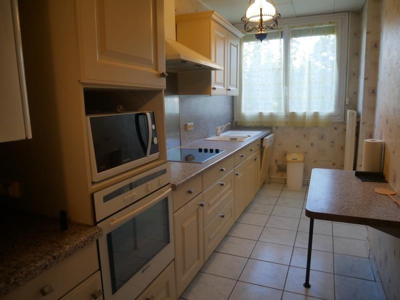 Venta  apartamento Beziers 85000€ - Fotografía 3
