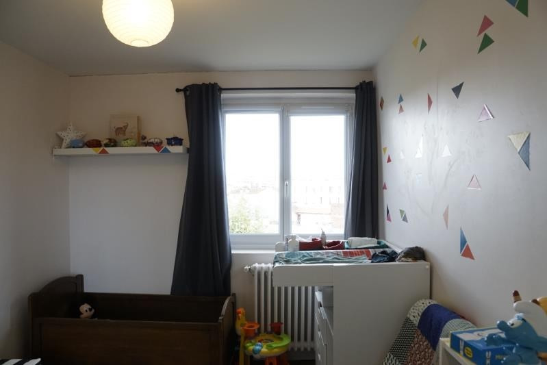 Sale apartment Ivry sur seine 290 000€ - Picture 7