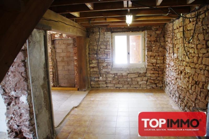 Sale house / villa Nayemont les fosses 79900€ - Picture 5