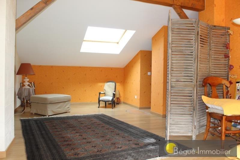 Vente maison / villa Lasserre 440000€ - Photo 7