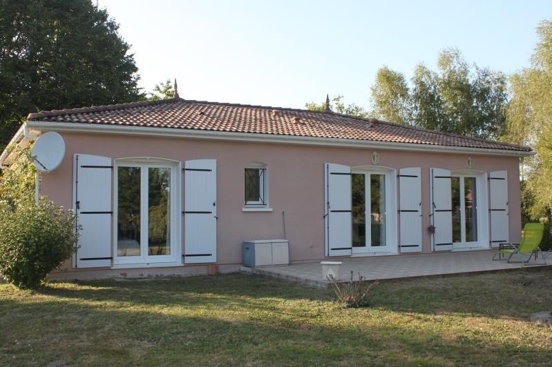 Verkoop  huis Bazas 275400€ - Foto 8