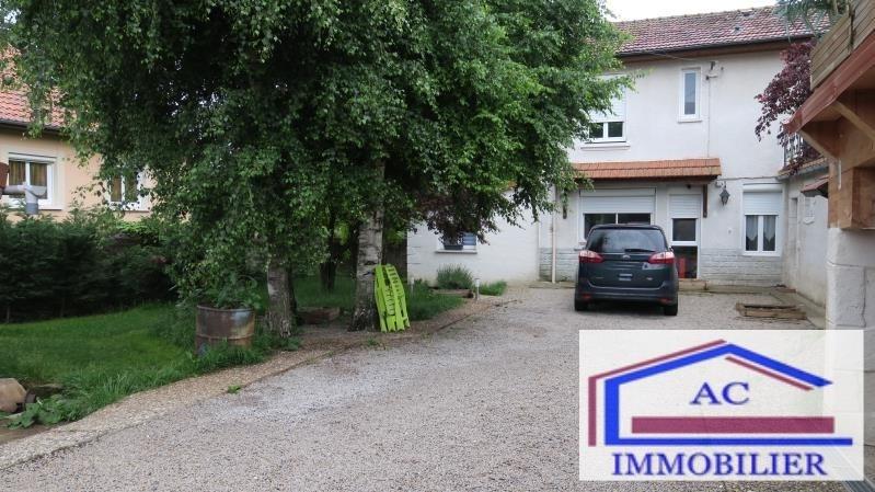 Vente maison / villa Retournac 175000€ - Photo 1