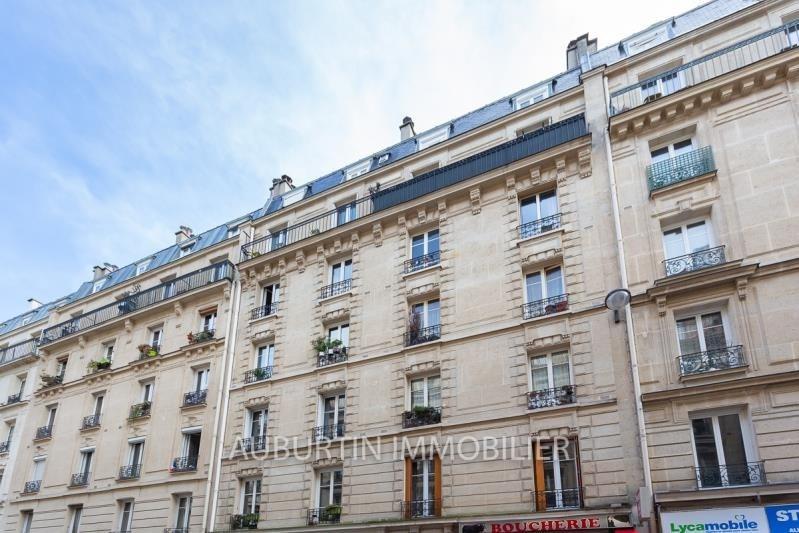 Vente appartement Paris 18ème 124000€ - Photo 3