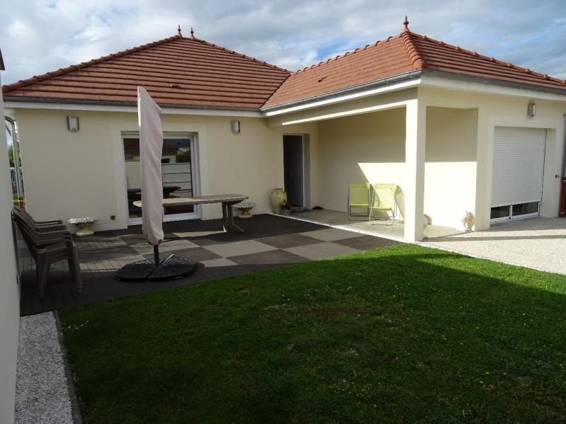 Vente maison / villa Rosières près troyes 249500€ - Photo 1