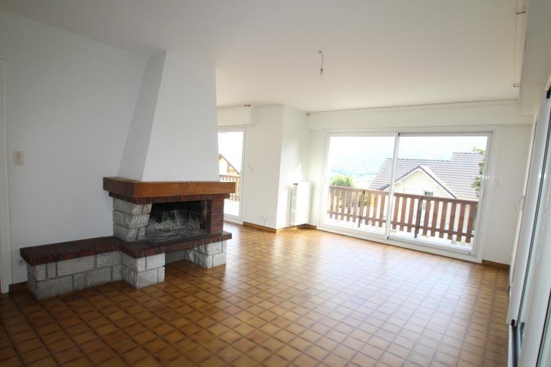 Revenda residencial de prestígio casa La motte servolex 589000€ - Fotografia 3