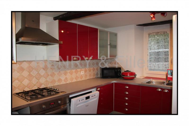 Sale house / villa Samatan 123000€ - Picture 1