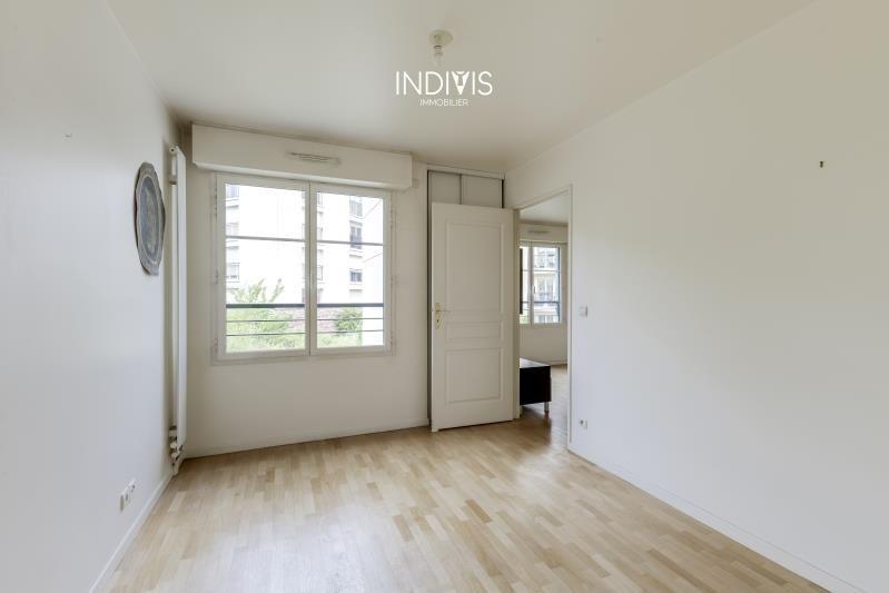 Vente appartement Puteaux 336000€ - Photo 7
