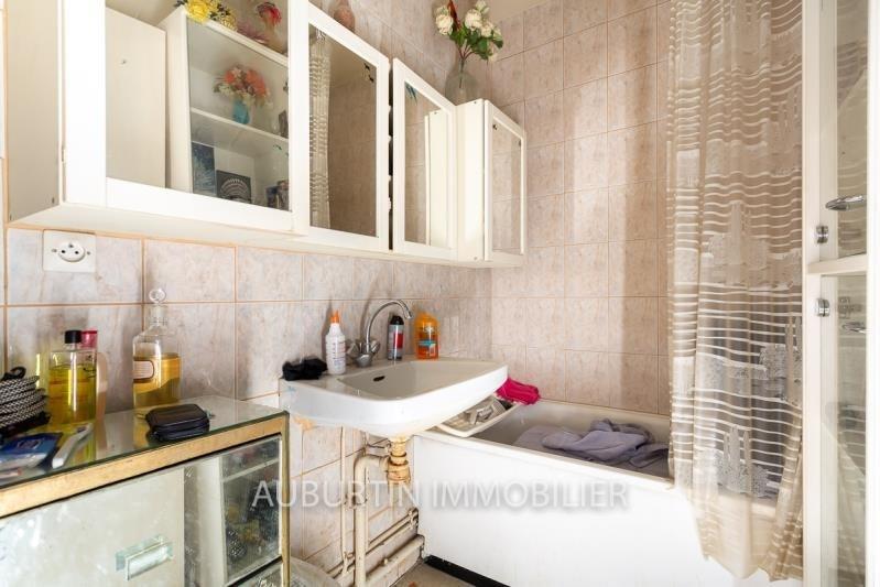 Vente appartement Paris 18ème 260000€ - Photo 2
