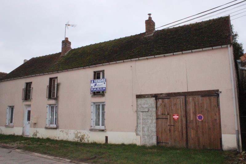 Vente maison / villa Beton bazoches 179600€ - Photo 1