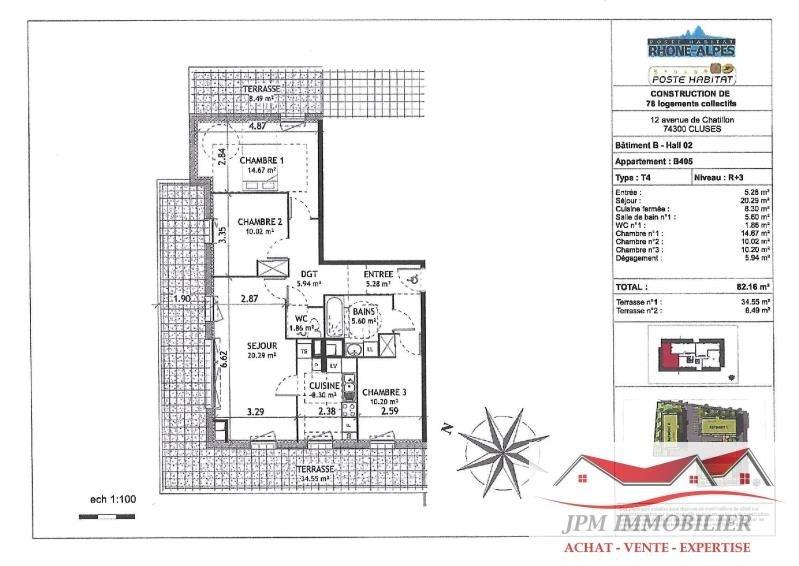 Vente appartement Cluses 213205€ - Photo 3