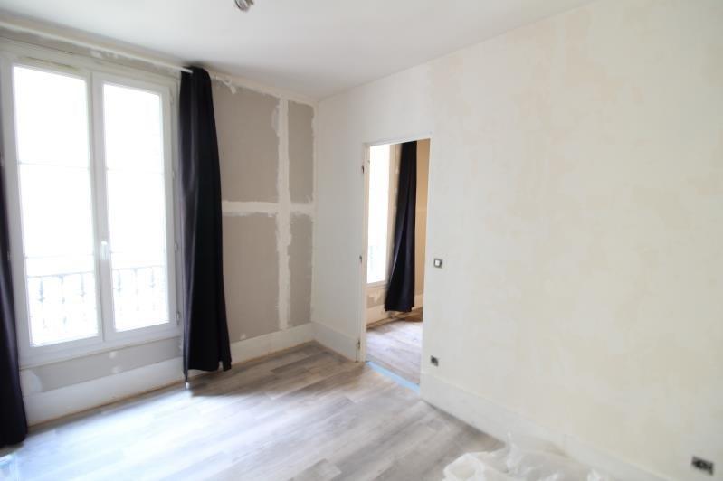 Venta  apartamento Paris 19ème 265000€ - Fotografía 6