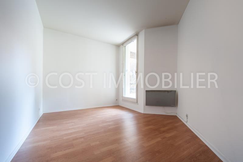 Verkoop  appartement Asnières 239000€ - Foto 5