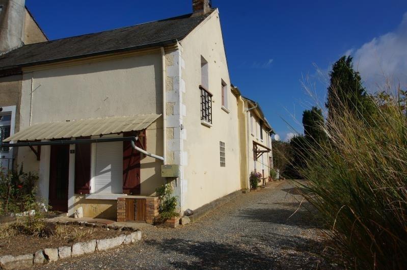 Vente maison / villa Neuvy deux clochers 88000€ - Photo 3