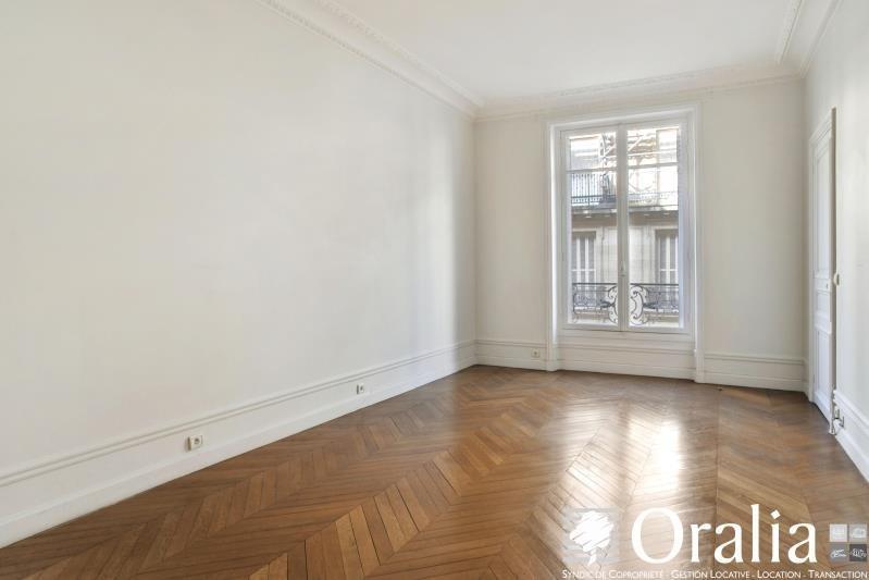 Vente de prestige appartement Paris 16ème 2910000€ - Photo 7