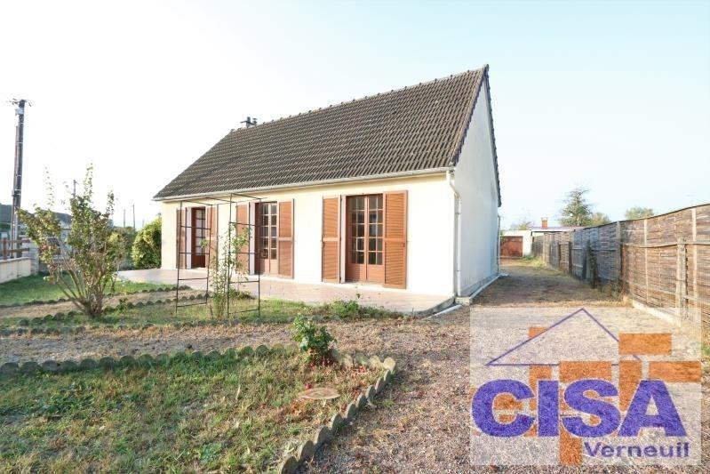 Vente maison / villa Rieux 169000€ - Photo 1