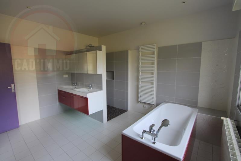 Vente maison / villa Le fleix 315000€ - Photo 6