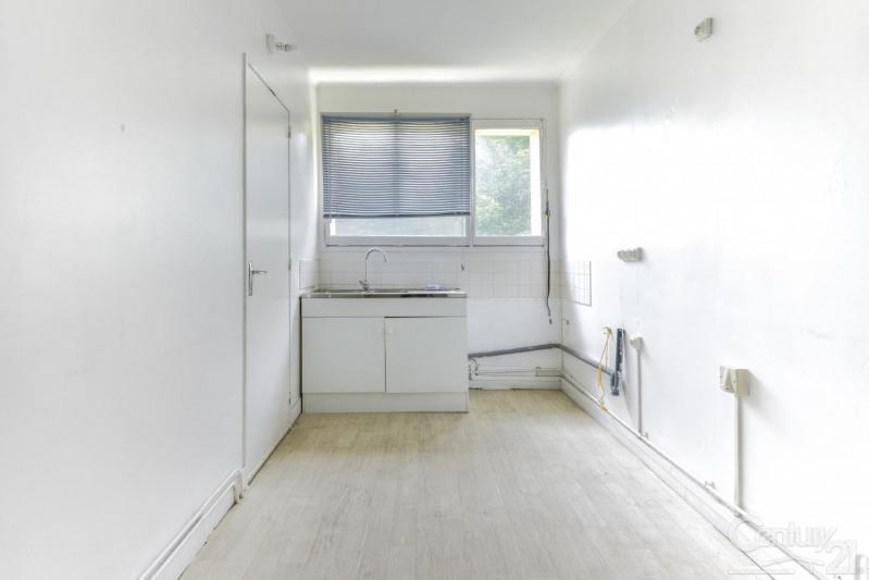 Vendita appartamento Caen 153000€ - Fotografia 7