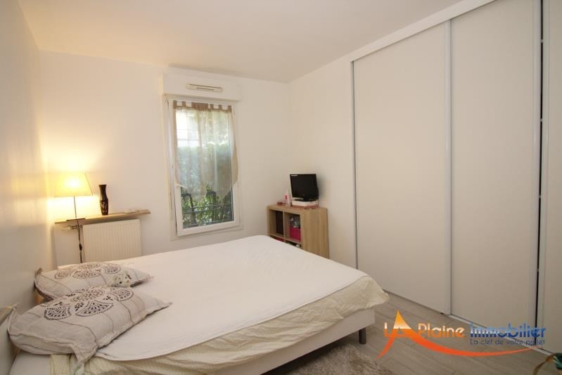 Sale apartment La plaine st denis 230 000€ - Picture 3