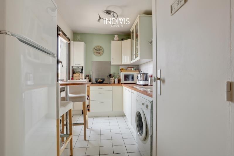 Vente appartement Puteaux 369200€ - Photo 7