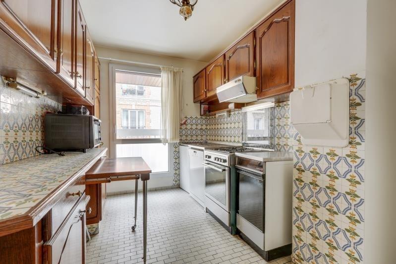 Immobile residenziali di prestigio appartamento Paris 7ème 1095000€ - Fotografia 5