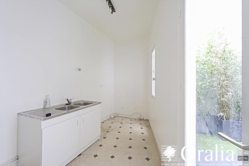Vente appartement Paris 7ème 550000€ - Photo 9
