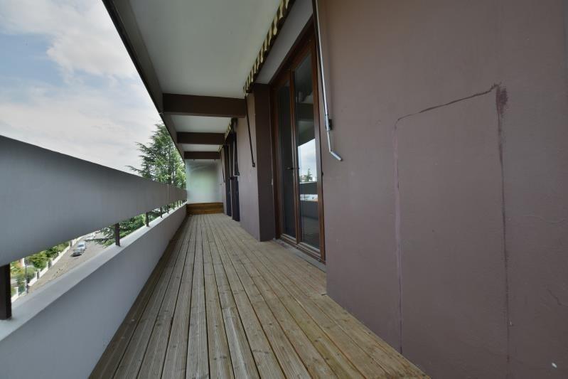 Vente appartement Pau 129000€ - Photo 5