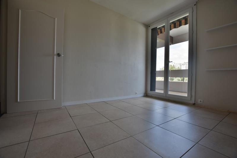 Vente appartement Pau 129000€ - Photo 4