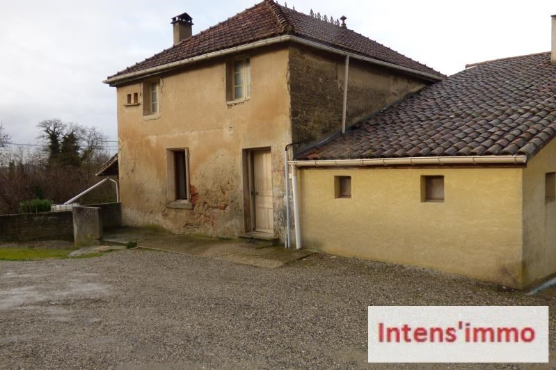 Vente maison / villa Arthemonay 89000€ - Photo 1