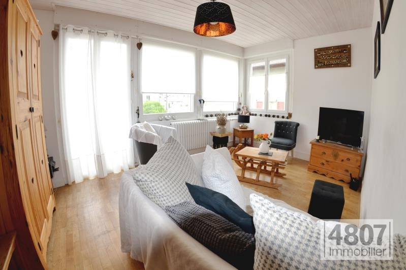 Vente appartement La roche sur foron 280 000€ - Photo 2