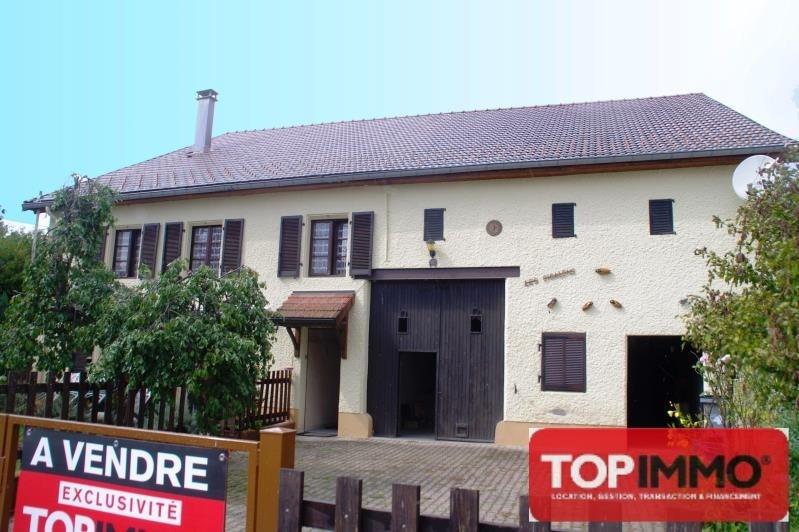 Sale house / villa St die 117000€ - Picture 1