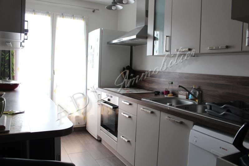 Vente appartement Chantilly 283 500€ - Photo 2
