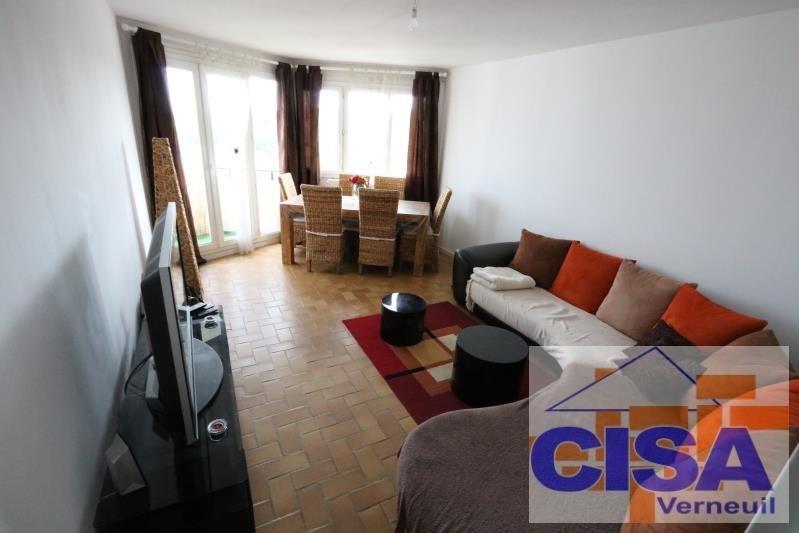 Vente appartement Nogent sur oise 99000€ - Photo 1